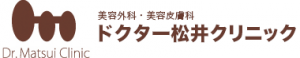 東京新宿の医療脱毛・医療レーザー脱毛のドクター松井クリニック