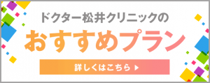 banner_new10